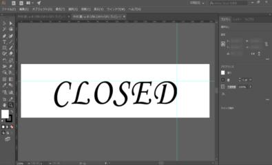 Illustratorで作成した木材のためのデータ(裏用)。これをUVプリンタで印刷していく。