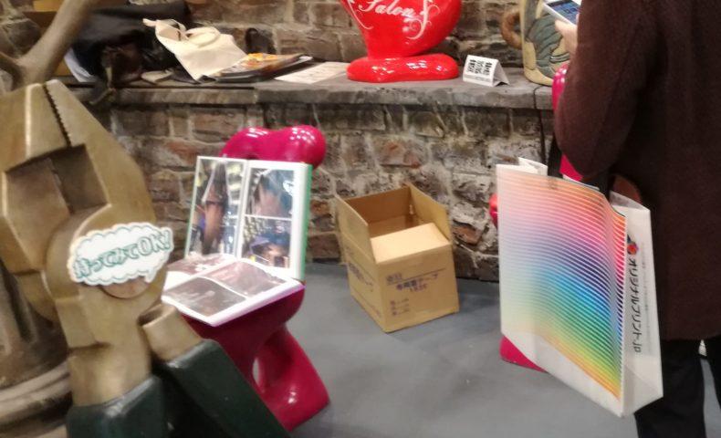 展示会において集客できる体験コーナーの一例